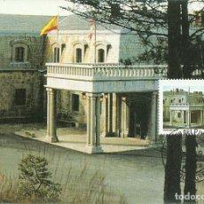 Sellos: TARJETA MAXIMA ESPAÑA DEL PARADOR DE TURISMO DE GRADOS EN AVILA, EDIFIL 3533- TURISMO. Lote 226224280