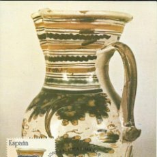 Sellos: TARJETA MAXIMA ESPAÑA JARRA CON ASA SIGLO XVIII, EDIFIL 2895- ARTESANIA. Lote 226226520