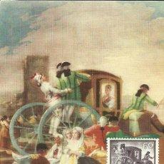 Sellos: TARJETA MAXIMA ESPAÑA DEL CUADRO EL CACHARRERO DE GOYA -MUSEO PRADO DE MADRID EDIFIL 1213. Lote 226227010