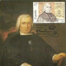 Selos: TARJETA MAXIMA ESPAÑA , EDIFIL 3154 - CONDE DE CAMPOMANES -PERSONAJES. Lote 226230382