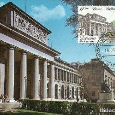 Selos: TARJETA MAXIMA ESPAÑA MUSEO DEL PRADO EDIFIL 2814-MONUMENTOS. Lote 226230560