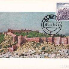 Sellos: ALCAZABA DE ALMERIA SERIE TURISTICA 1970 (EDIFIL 1982) TM PRIMER DIA MATASELLOS ALMERIA RARA ASI MPM. Lote 226363495