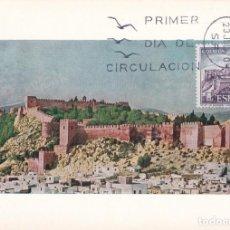 Sellos: ALCAZABA ALMERIA TURISMO SERIE TURISTICA 1970 (EDIFIL 1982) EN TARJETA MAXIMA PRIMER DIA MADRID. MPM. Lote 226363760