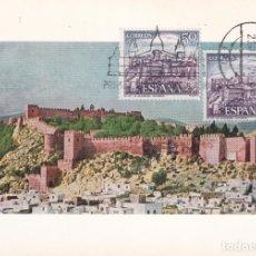 Sellos: ALCAZABA ALMERIA TURISMO SERIE TURISTICA 1970 (EDIFIL 1982) TARJETA MAXIMA PRIMER DIA BARCELONA. MPM. Lote 226363845