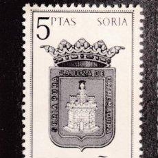 Sellos: ESCUDO DE SORIA 1965 MATASELLOS MADRID (EDIFIL 1639) EN BONITA Y RARA TARJETA MAXIMA PRIMER DIA. MPM. Lote 226366965