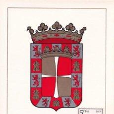 Sellos: ESCUDO DE JAEN 1964 MATASELLOS PROVINCIA (EDIFIL 1552) EN TARJETA MAXIMA PRIMER DIA. MPM.. Lote 226369160