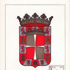 Sellos: ESCUDO DE JAEN 1964 MATASELLOS MADRID (EDIFIL 1552) EN TARJETA MAXIMA PRIMER DIA. MPM.. Lote 226369410