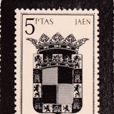 Sellos: ESCUDO DE JAEN 1964 MATASELLOS MADRID (EDIFIL 1552) EN BONITA Y RARA TARJETA MAXIMA PRIMER DIA. MPM.. Lote 226369645