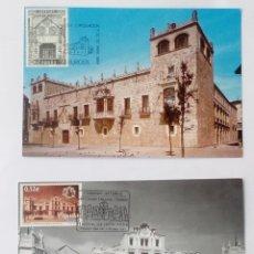 Timbres: LOTE 23 CON 2 TARJETAS POSTALES MAXIMAS. CASA CORDON BURGOS Y CIRCULO OSCENSE HUESCA. Lote 226391183