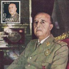 Sellos: GENERAL FRANCO XXV AÑOS DE PAZ ESPAÑOLA 1964 (EDIFIL 1589) EN TARJETA MAXIMA PRIMER DIA. RARA. MPM.. Lote 226502540
