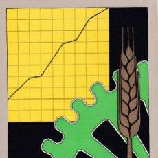 Sellos: XXV AÑOS DE PAZ ESPAÑOLA 1964 DESARROLLO DE LA PRODUCCION (EDIFIL 1582) EN TM PRIMER DIA. MPM.. Lote 226503225