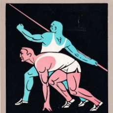 Sellos: XXV AÑOS DE PAZ ESPAÑOLA 1964 DEPORTES (EDIFIL 1577) EN TARJETA MAXIMA PRIMER DIA. MPM.. Lote 226503695