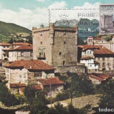 Sellos: POTES SANTANDER CANTABRIA SERIE TURISTICA 1964 (EDIFIL 1541) EN TARJETA MAXIMA PRIMER DIA. MPM.. Lote 226505215