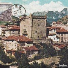 Sellos: POTES SANTANDER CANTABRIA SERIE TURISTICA 1964 (EDIFIL 1541) TM PD MATASELLOS DE POTES RARA ASI. MPM. Lote 226505515