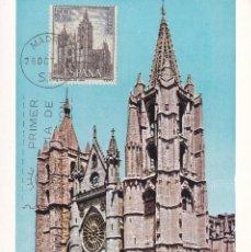 Sellos: RELIGION CATEDRAL DE LEON SERIE TURISTICA 1964 (EDIFIL 1542) EN TARJETA MAXIMA PRIMER DIA. MPM.. Lote 226505910