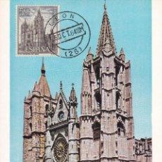 Sellos: RELIGION CATEDRAL DE LEON SERIE TURISTICA 1964 (EDIFIL 1542) TM PD CON MATASELLOS LEON RARA ASI. MPM. Lote 226506220