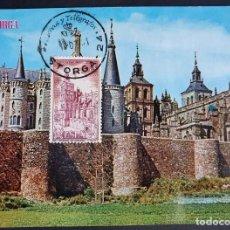 Selos: TARJETA MÁXIMA - PALACIO DE GAUDI, CATEDRAL Y MURALLAS ASTORGA LEÓN. Lote 227249225