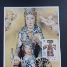 Selos: TARJETA MÁXIMA - NUESTRA SEÑORA DE LA MAJESTAD S. XII DE LA CATEDRAL ASTORGA LEÓN. Lote 227249825