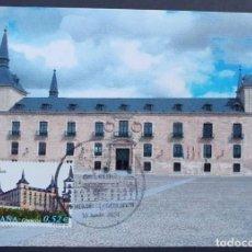 Selos: TARJETA MÁXIMA - PARADOR DE LERMA BURGOS 2004. Lote 227569630