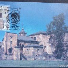 Timbres: TARJETA MÁXIMA - MONASTERIO DE SANTA MARÍA DE CARRACEDO LEÓN 2004. Lote 227569835