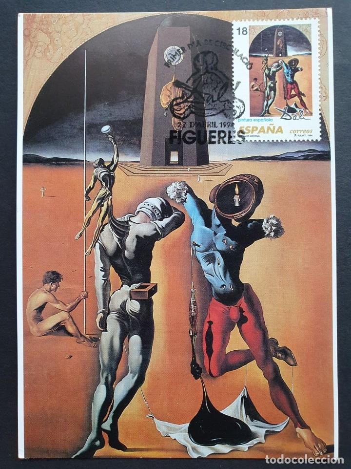 TARJETA MÁXIMA - SALVADOR DALÍ: POESÍA DE AMÉRICA FIGUERAS GIRONA 1994 PINTURA (Sellos - España - Tarjetas Máximas )