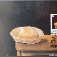 Selos: TARJETA MÁXIMA - SALVADOR DALÍ: CESTA DE PAN FIGUERAS GIRONA 1994 PINTURA. Lote 227577755