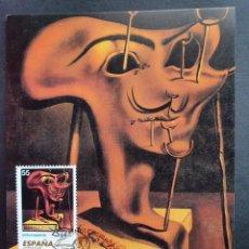 Selos: TARJETA MÁXIMA - SALVADOR DALÍ: AUTORRETRATO BLANDO CON BACON FRITO FIGUERAS GIRONA 1994 PINTURA. Lote 227577910