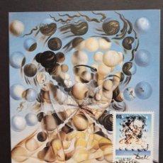 Selos: TARJETA MÁXIMA - SALVADOR DALÍ: GALATEA DE ESFERAS FIGUERAS GIRONA 1994 PINTURA. Lote 227578015