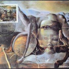 Selos: TARJETA MÁXIMA - SALVADOR DALÍ: EL ENIGMA SIN FIN MADRID 1994 PINTURA. Lote 227578275