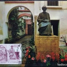 Selos: TARJETA MÁXIMA - PATRIMONIO MUNDIAL DE LA HUMANIDAD: MONUMENTO A MAIMÓNIDES CORDOBA 1996. Lote 227632096