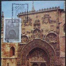 Selos: TARJETA MÁXIMA - IGLESIA DE SANTA MARÍA ARANDA DE DUERO 2000. Lote 227641472