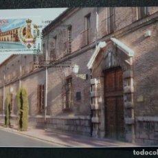 Timbres: TARJETA MÁXIMA - ACADEMIA DE INGENIEROS DEL EJERCITO ALCALA DE HENARES MADRID 2003. Lote 227642420