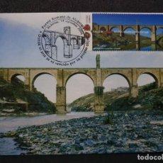 Timbres: TARJETA MÁXIMA - PUENTE DE ALCANTARA CACERES 2006. Lote 227642815