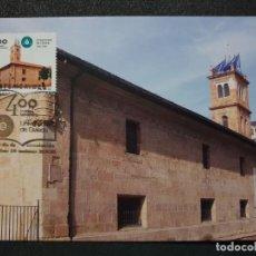 Timbres: TARJETA MÁXIMA - UNIVERSIDAD DE OVIEDO ASTURIAS 2008. Lote 227643170