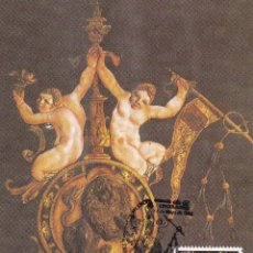 Sellos: REJA CATEDRAL ARTE ESPAÑOL LAS EDADES DEL HOMBRE 1999 (EDIFIL 3631) TM PD MATASELLOS PALENCIA. RARA.. Lote 227847965