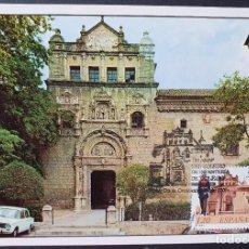 Selos: TARJETA MÁXIMA - MUSEO DE SANTA CRUZ, INFANTERÍA TOLEDO 2001. Lote 228493375