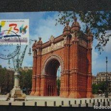 Selos: TARJETA MÁXIMA - ARCO DEL TRIUNFO BARCELONA 1996. Lote 228595105