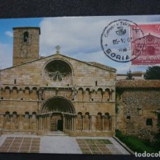 Sellos: TARJETA MÁXIMA - IGLESIA DE SANTO DOMINGO, ROMÁNICO S. XII SORIA 1966. Lote 228595515