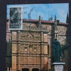 Sellos: TARJETA MÁXIMA - FACHADA DE LA UNIVERSIDAD DE SALAMANCA 1953. Lote 228596250