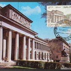 Selos: TARJETA MÁXIMA - MUSEO DEL PRADO MADRID 1985 EXFILNA´85. Lote 229559940