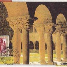 Sellos: ARTE ROMANICO CONSEJO EUROPA VII EXPOS 1961 (EDIFIL 1366) TM MATASELLOS MONASTERIO SILOS BURGOS WXZ. Lote 86198600