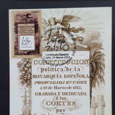 Selos: TARJETA MÁXIMA - BICENTENARIO DE LA CONSTITUCIÓN ESPAÑOLA DE 1812 CADIZ 2012. Lote 229703565