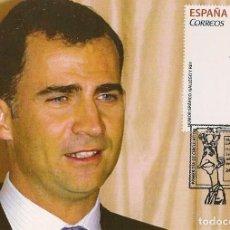 Selos: GALLEGO Y REY. FELIPE VI. REY DE ESPAÑA.. Lote 231057615