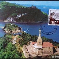 Selos: TARJETA MÁXIMA - CENTENARIO DE SAN SEBASTIAN 1963 - 2001. Lote 232084915