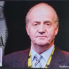 Sellos: TARJETA MÁXIMA - SERIE BÁSICA S.M. DON JUAN CARLOS I MADRID 2011. Lote 232090685