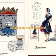 Sellos: F15E POSTALES DE SAN SEBASTIAN GUIPÚZCOA TARJETAS MAXIMAS 1490 - 1848 EKL ESCUDOS Y TRAJES. Lote 232409955