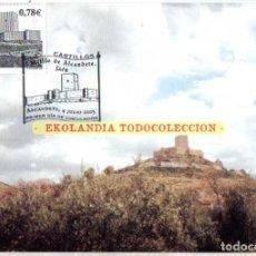 Sellos: F15A 2005 CASTILLO DE ALCAUDETE, JAÉN (,78) EKL (4170) TARJETAS MÁXIMAS POSTAL. Lote 232410305