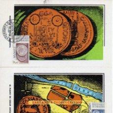 Sellos: F15A 1976 BIMILENARIO DE ZARAGOZA. EKL (2319/21) TARJETAS MÁXIMAS POSTAL MATASELLO EXPO. Lote 232410310