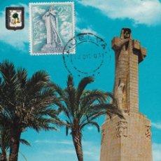 Sellos: MONUMENTO A COLON HUELVA SERIE TURISTICA 1967 (EDIFIL 1805) TM MATASELLO HUELVA REUTILIZADA RARA WXZ. Lote 223791236