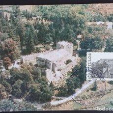 Selos: TARJETA MÁXIMA - CASTILLO DE SOTOMAIOR O RIAL PONTEVEDRA 2002. Lote 232834635